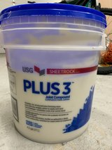 Sheetrock Brand -Premix Drywall Joint Compoundd in Kingwood, Texas