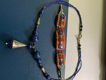 Beautiful Genuine Azul lapis Bracelet and necklace in Bellaire, Texas