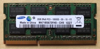 2GB Samsung Laptop Memory in Okinawa, Japan