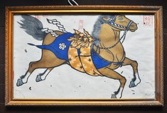 Japanese horse on rice paper, framed in Okinawa, Japan