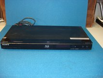 YOUR CHOICE OF DVD PLAYERS in Naperville, Illinois