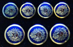 British military buttons, set of 7 in Okinawa, Japan