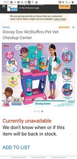 EUC Doc McSTUFFINS VET check up CLINIC in Clarksville, Tennessee