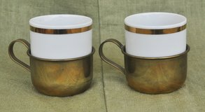 Two vintage coffee cups from D.D.R. (Eastern Germany) with metal holders in Okinawa, Japan