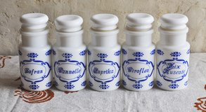Set of 5 Italian/French white-glass small containers for spices in Okinawa, Japan