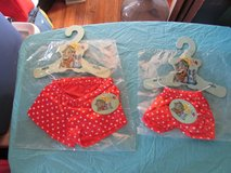 Build a bear small and large panties in Naperville, Illinois