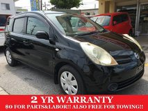 2 YEAR WARRANTY AND NEW JCI!! 2007 NISSAN NOTE!! FREE LOANER CARS AVAILABLE NOW!! in Okinawa, Japan