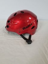 Razor V17 Multi-Sport Child's Helmet, Glossy Red - Size Medium - Great Condition in Plainfield, Illinois
