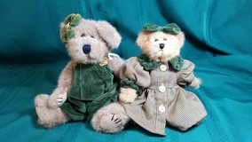 2 Boyd's Bears in Green #2490-123 in Camp Lejeune, North Carolina