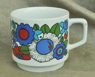 Vintage German porcelain mug by Karim in Okinawa, Japan
