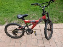 "AVIGO Open Force BMX Boys 20"" bicycle Dual Suspension /shock 7 speed - $55 in Batavia, Illinois"