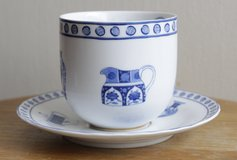 English Royal Arden porcelain cup with saucer in Okinawa, Japan