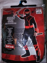 Ninja costume - size = child large in Spring, Texas