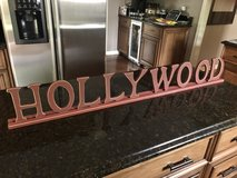 """""""HOLLYWOOD"""" Wood Sign - 4 feet wide in Naperville, Illinois"""