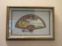 Oriental Fan over Satin Material in Shadow Box  (Professiional job) in Montgomery, Alabama