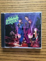 A Night at the Roxbury Movie Soundtrack CD in Plainfield, Illinois