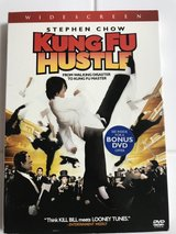 Kung Fu Hustle  ( Region 1 or Region Free dvd players - Canada, the United States ) in Okinawa, Japan
