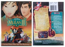 Mulan 2 in Lakenheath, UK