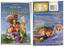 Peter Pan Return To Neverland in Lakenheath, UK