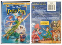 Peter Pan - Limited Issue in Lakenheath, UK