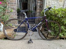Lightly used Trek 750 Multitrack in Spring, Texas
