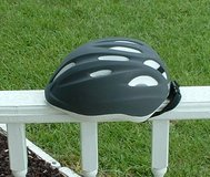 bicycle helmet - hat in Warner Robins, Georgia