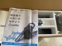 Sirius SC-ST100-w cordless cleaner switle new in box in Okinawa, Japan