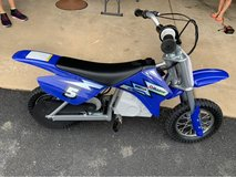 electric motorbike for 5-8 years boys in Naperville, Illinois