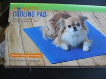 Cooling pads in Naperville, Illinois