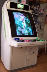Arcade machines wanted in Okinawa, Japan