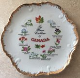 Vintage The Flower Emblems Of Canada With Gold Trim Hanging Collectors Plate in 29 Palms, California