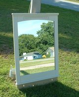 MIRROR for dresser in Warner Robins, Georgia