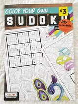 Color Your Own SUDOKU in Fort Benning, Georgia