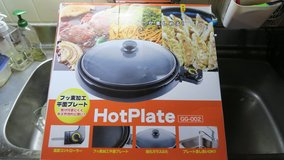 hotplate ( japanese 100v new in the box ) in Okinawa, Japan