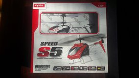 Remote Control Helicopter w/ 4 AA batteries in Fort Leonard Wood, Missouri