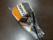 Brand New Never Hit Callaway Mavrik Sub Zero 10.5 in Okinawa, Japan