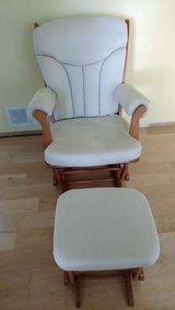 Grandma's Rocking Chair w/Ottoman Looking To Help Make New Family Memories in Great Lakes, Illinois