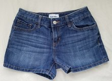 Old Navy Adjustable Jean Shorts, Girls 12R in Clarksville, Tennessee
