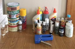 paints, stains, ect in Okinawa, Japan