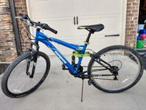 26 inch Mongoose Mountain bike For Sale in Warner Robins, Georgia