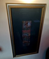 """""""fractions"""" abstract ,framed 67x37cm in Ramstein, Germany"""