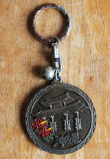 Okinawa vintage key holder with Shuri Castle gate in Okinawa, Japan