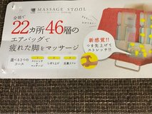 Massage stool for sale in Okinawa, Japan