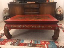 Asian style coffee table in Ramstein, Germany
