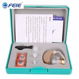 FEIE Hearing Aid S-8B in Naperville, Illinois