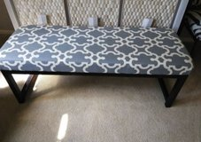 Upholstered Bench in Tomball, Texas