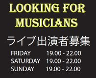 looking for musicians in Okinawa, Japan