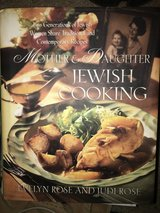 Hard Cover Book:  Mother & Daughter Jewish Cooking in Naperville, Illinois