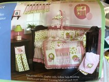 6pc nursery bedding collection in Naperville, Illinois