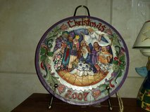 Jim Shore Nativity Christmas Collector's Plate 2007 in Kingwood, Texas